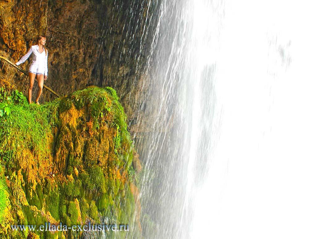 Фотосессия у водопада влюбленных в Греции